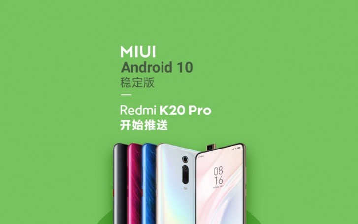 Android 10 to Redmi K20 Pro